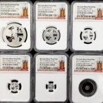 ブリタニア銀貨セット