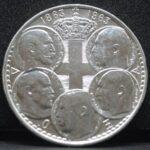 ドラクマ銀貨