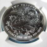 ドラゴン銀貨 イギリス