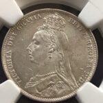 ヴィクトリア女王 シリング銀貨