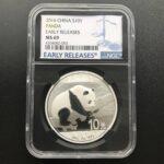 中国純銀コイン