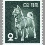秋田犬切手 2円