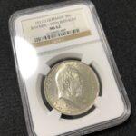 ドイツババリア銀貨