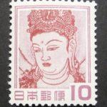 第一次 切手 法隆寺