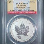 カナダ銀貨