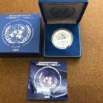 国際連合 銀貨