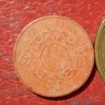マグネサイト貨