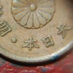 止本 1厘銅貨