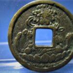 浅草 絵銭