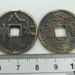 八幡 絵銭