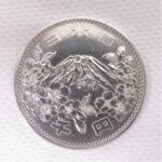 オリンピック銀貨 富士山