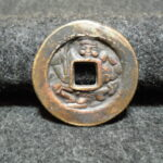恵比寿 絵銭