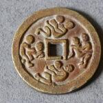 絵銭 エロティックコイン 風花雪月