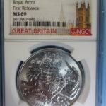 イギリス ロイヤルアームズ銀貨