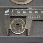 七福神絵銭 古銭