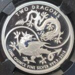 ツードラゴン 銀貨