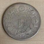 1円銀貨です