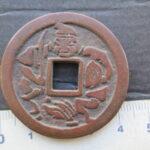 恵比寿 絵銭 鍵