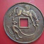 猿曳駒 大型 絵銭