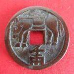 千両駒 絵銭