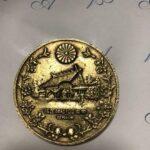 靖国神社100年祭メダル