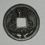 福神 絵銭