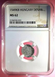 ハンガリー銀貨