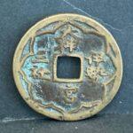 伊勢神宮 絵銭