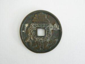 絵銭 金毘羅