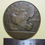 日本国憲法公布記念 メダル