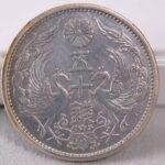 鳳凰50銭銀貨