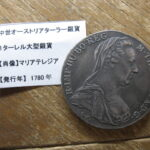 マリアテレジア銀貨