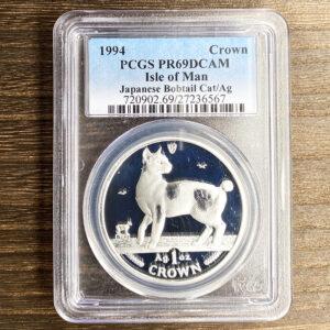 キャットコイン 銀貨