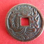 成田山 絵銭