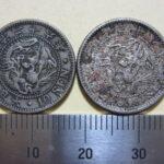 明治時代 竜10銭銀貨