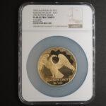 ロシア ギルド銀貨