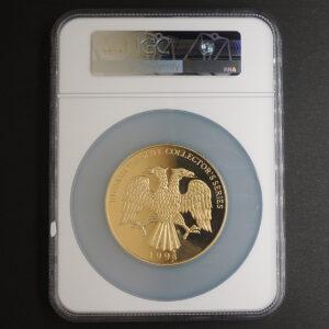 ロシア 5オンス銀貨
