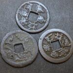 絵銭 3枚