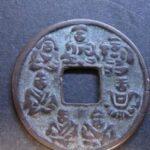 七福神絵銭