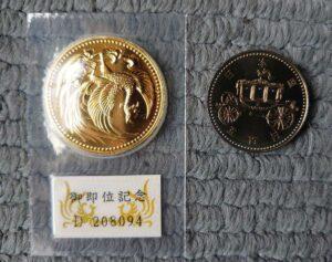 天皇10万円金貨