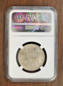 イギリス インド ルピー銀貨