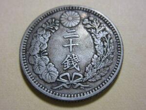 日本 アンティークコイン