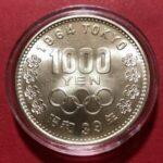 1000円銀貨