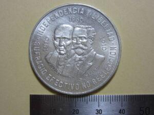 メキシコ銀