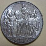 ドイツ 解放戦争 銀貨