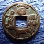 駒曳き 絵銭