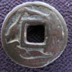 釣り戎 絵銭