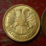 ルーブル硬貨