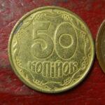 50コペイカ硬貨